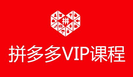 【vip专属课程】黑车4.0升级版
